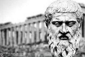 جملات و عباراتی زیبا از افلاطون