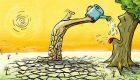 نگاهی به بحران کم آبی کشور با شعری طنز آمیز