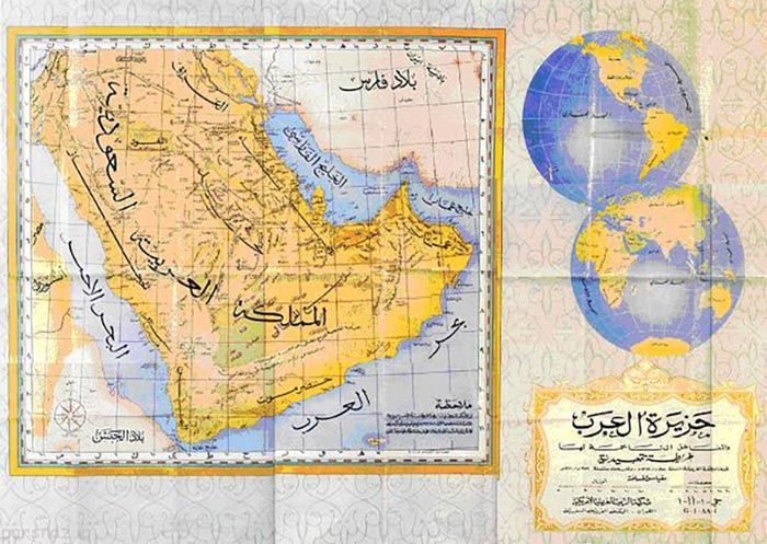 تصاویری شگرف از خلیج فارس در اسناد تاریخی