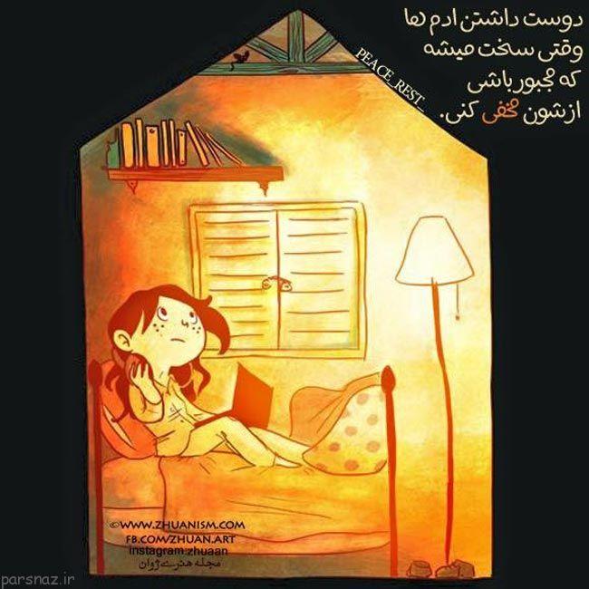 تصاویری زیبا از احساسات عاشقانه و رمانتیک