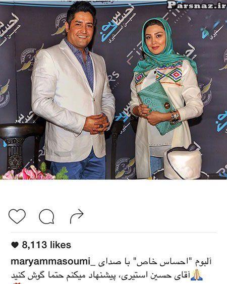 تصاویر بازیگران و چهره های ایرانی در شبکه های مجازی