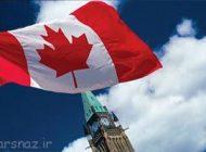 مشکلات و موانع مهم مهاجران به کانادا چیست؟