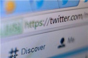 توییتر گروه تجارت و بازرگانی خود را منحل کرد