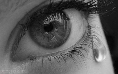 اس ام اس جدید گریه دار و غمگین تنهایی
