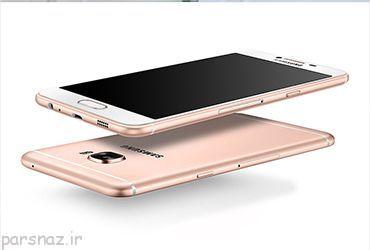 دو گوشی Galaxy C5 و Galaxy C7 رونمایی شدند