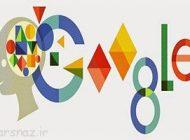 فناوری های جدید گوگل در آینده را بدانید