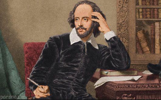 بزرگداشت 400 امین سالگرد ویلیام شکسپیر در ایران