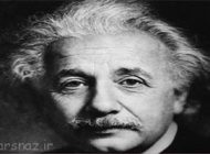جملات الهام بخش و زیبا از آلبرت انیشتین
