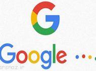 آلفابت ، نام جدید کمپانی عظیم گوگل
