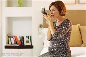 نکاتی ساده برای زیبایی خانم های باردار