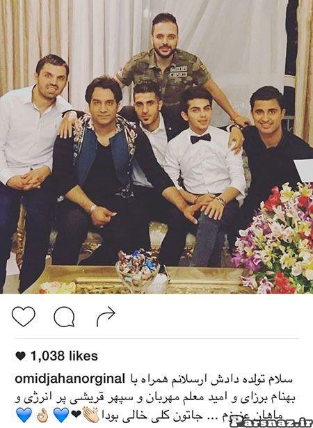 تصاویر جدید بازیگران ایرانی و ستاره ها در اینستاگرام