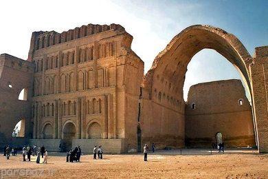 شهری ایرانی که در عراق است