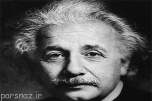 عباراتی کوتاه و آموزنده از آلبرت انیشتین