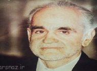 پدر محمدرضا شریفی نیا درگذشت