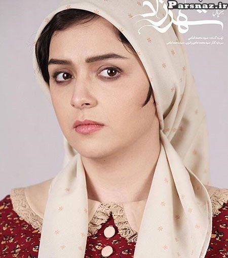 عکسهای بازیگران و افراد مشهور ایرانی در سال 95