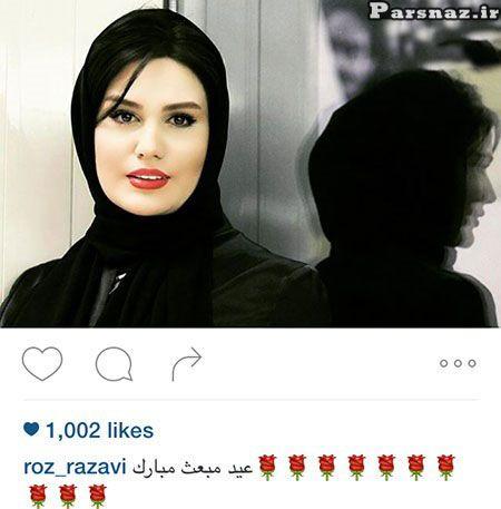 عکس های بازیگران و شخصیت های معروف ایرانی