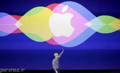 ترفندهای سیری اپل دستیار هوشمند شما