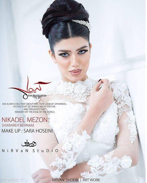 تصاویر زیبا از آرایش عروس با طرح های جدید 2016