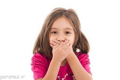 بوی بد دهان فرزندان