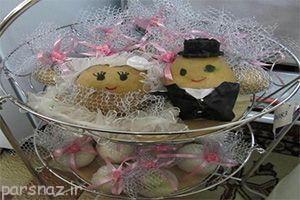 عکس های جالب از تزیین پیاز و سیب زمینی عروس