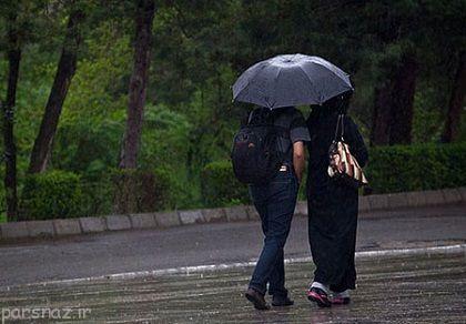 واژگانی که نباید برای همسر به کار برد