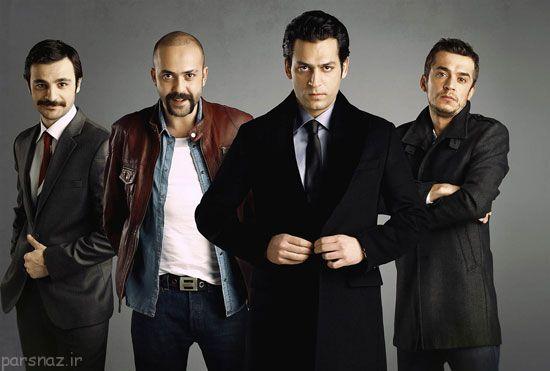 سریال های پرطرفدار ترکیه ای کدام هستند؟