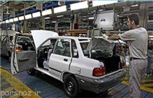 قیمت خودروهای سایپا افزایش ثابت ماند