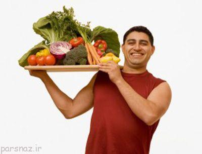 مواد غذایی مناسب جهت تقویت انرژی بدن