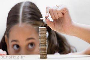 چگونه در زندگی پول کمتری خرج کنیم ؟