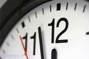 دقت در زمان بیشتر می شود