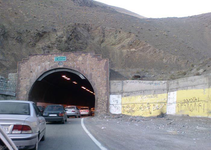 مروری بر سرگذشت تونل کندوان و جاده چالوس