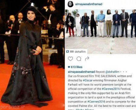 سرمایه گذار فیلم فروشنده زیباترین زن عرب است