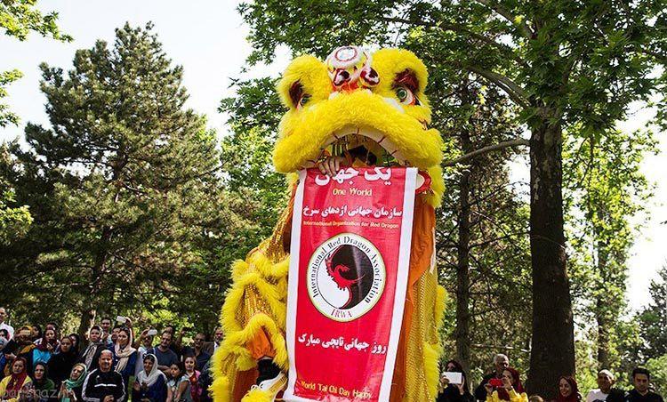 تصاویری از روز جهانی تایچی و چی کونگ در ایران