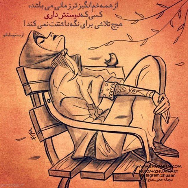 عکس نوشته های زیبا و عاشقانه با نوشته های احساسی