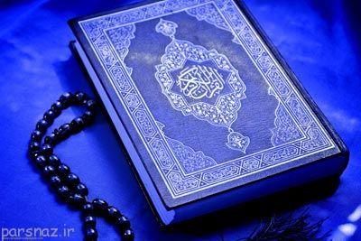 ثواب خواندن آیات مختلف در قرآن متفاوت است