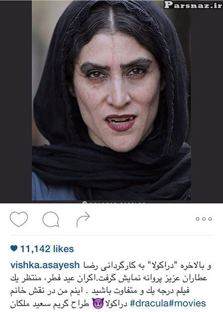 عکس بازیگران زن و مرد و چهره ها در شبکه های مجازی