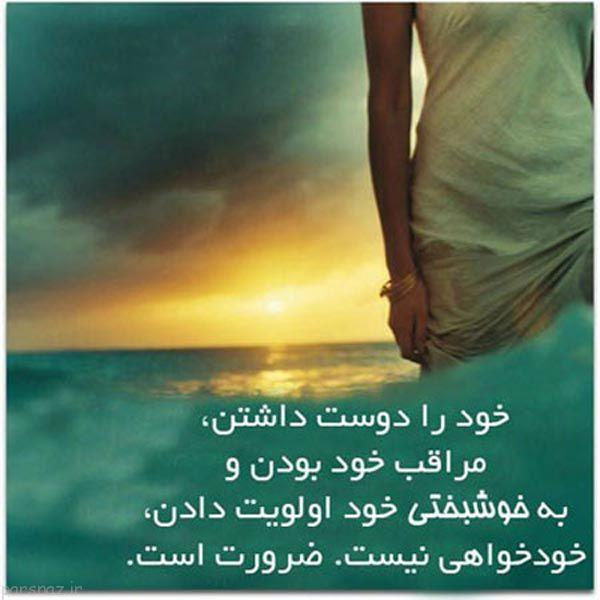 جملات عاشقانه و رمانتیک برای زندگی