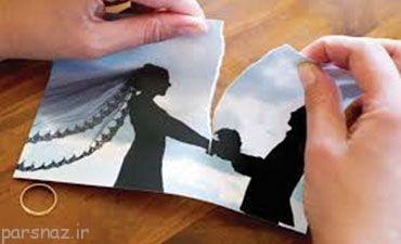 دلایل نامنصفانه برای نو عروس ها
