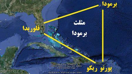 راز عجیب مثلث برمودا کشف شد +عکس