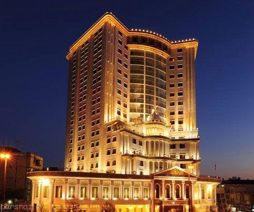 بزرگترین هتل های ایران را بشناسید