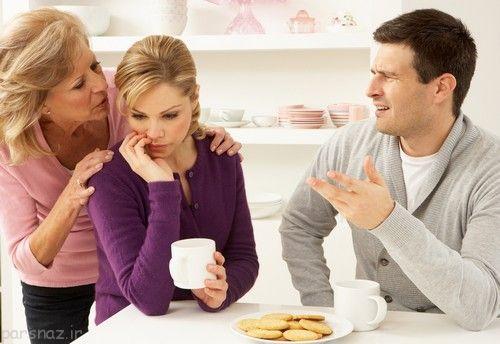 چرا مادر شوهر و عروس با هم مشکل دارند؟