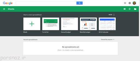 آموزش گوگل شیت و قالب بندی