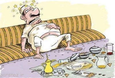 جوک های خنده دار و جالب ویژه ماه رمضان