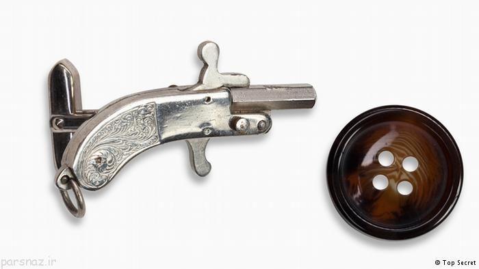 این ها ابزارهای جاسوسی هستند