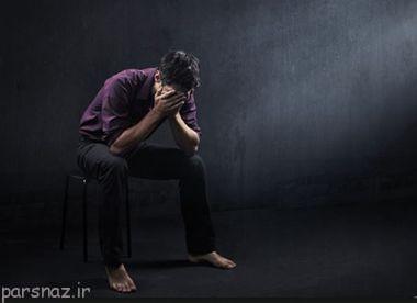 روش مفید برای درمان افسردگی و استرس
