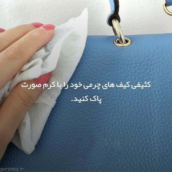 راهکارهای مناسب برای زندگی عاشقانه