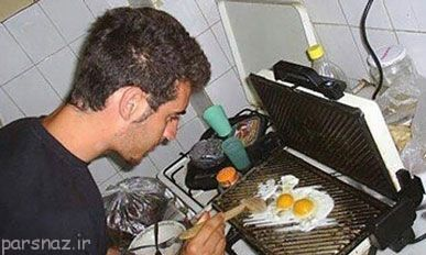 عکس های خنده دار از زندگی دانشجویی در ایران