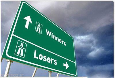برنده و بازنده و تعبیرهای متفاوتی که وجود دارد