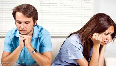 اگر از ازدواج خود راضی نیستید بخوانید