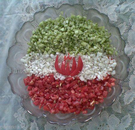 عکس های زیبا از تزیین سالاد مجلسی شیرازی
